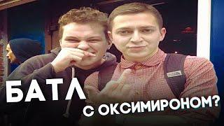 Хованский про Слава КПСС, Моргенштерн и Оксимирон смотреть онлайн в хорошем качестве бесплатно - VIDEOOO