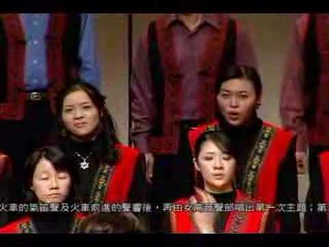 Taiwan Folk Song-DiuDiu Dang!!!