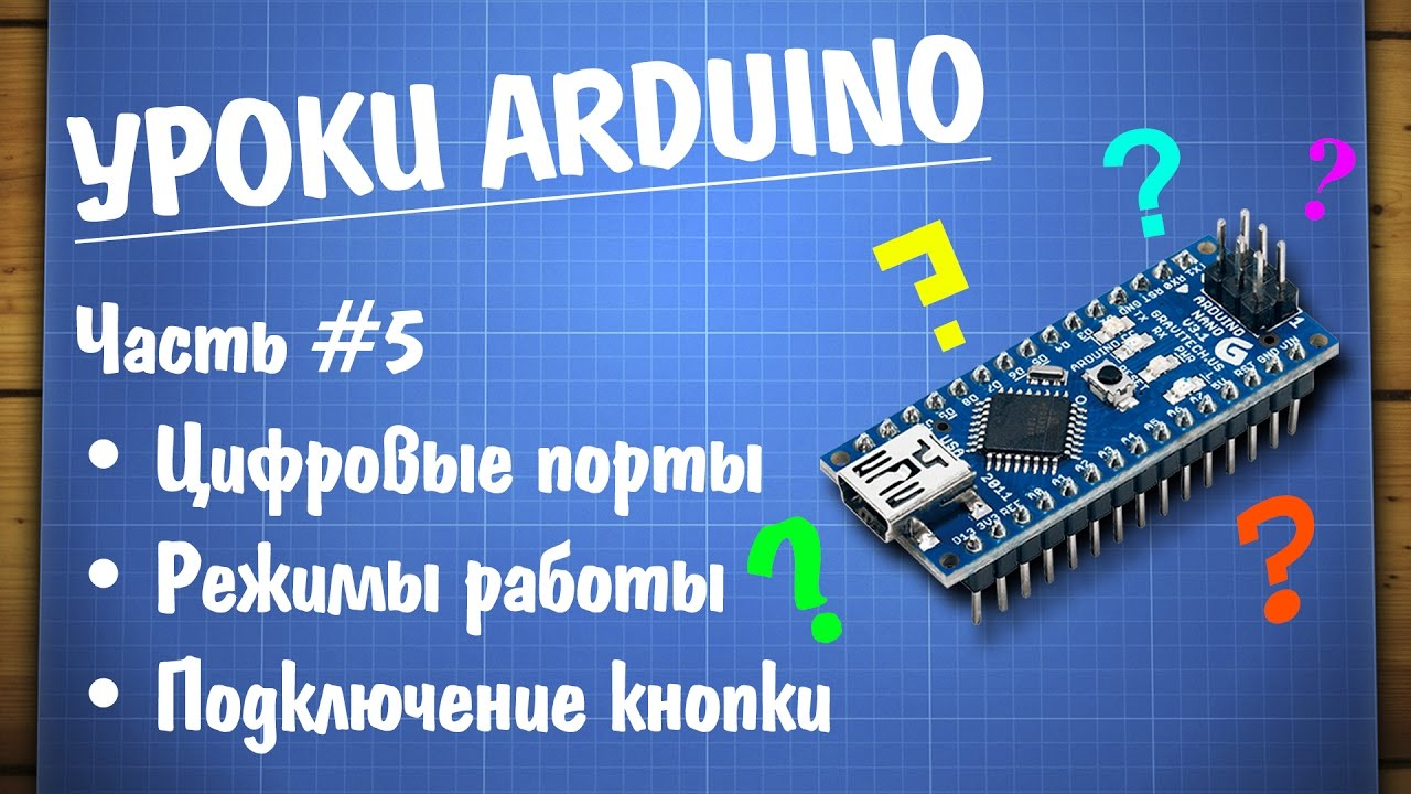 Differences between Arduino and Espruino code