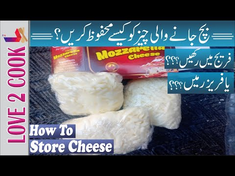 How To Store Cheese In Freezer - Easy Ramadan Recipes
