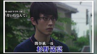 毎夏恒例のフジテレビONE/TWO/NEXTオリジナル企画!!今年で第4回!! ...