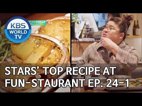 Stars' Top Recipe At Fun-Staurant | 편스토랑 EP.24 Part 1 [SUB : ENG/2020.04.21]