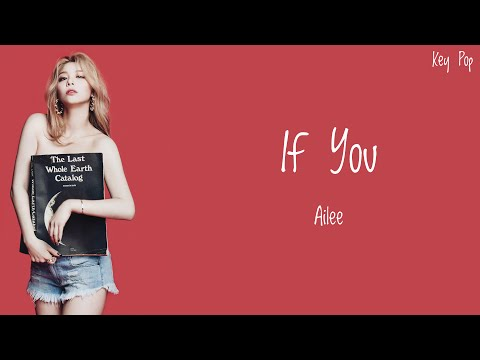 Ailee - If You [Han|Rom|Eng Lyrics]