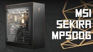 [Cowcot TV] Présentation boitier MSI SEKIRA MP500G