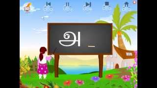 Learn Thamizh Alphabets