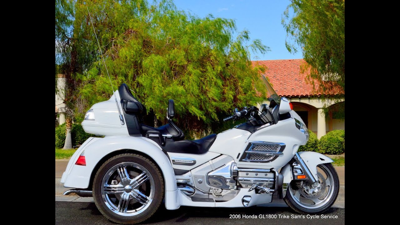 2006 Honda Goldwing GL1800 Trike For Sale www samscycle net