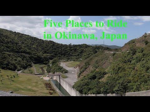 Haneji Dam - Okinawa Japan