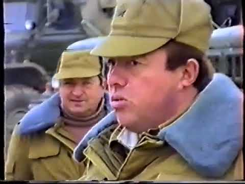 28 01 1989года