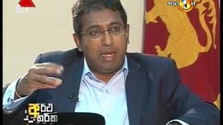 Artha Tharka Sirasa TV 26th April 2017