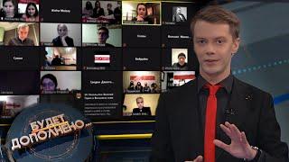 Как белорусская оппозиция