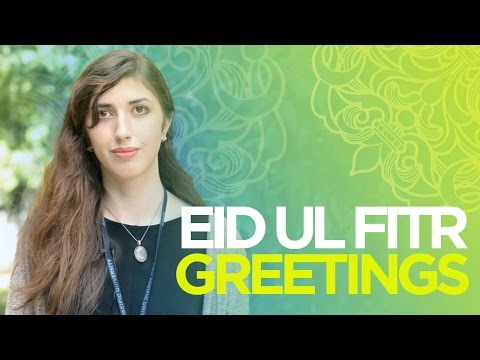 Eid Ul Fitr Greetings '16 | Asia Pacific University