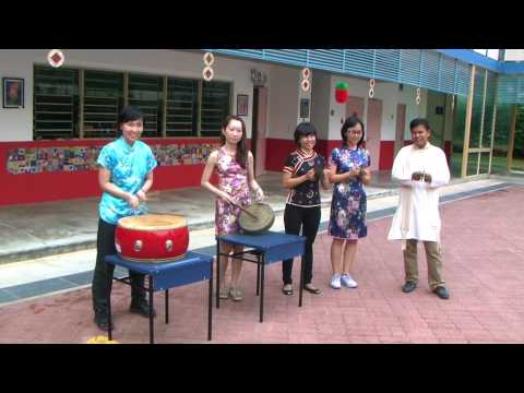 Meridian Primary School: Lion Dance By Staff for Students 2014