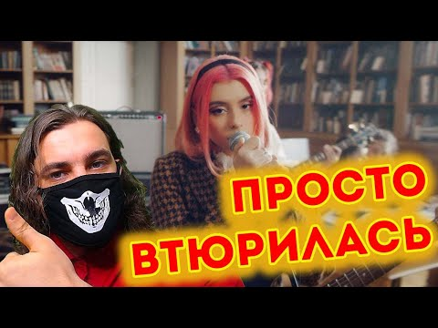 дора — втюрилась (Премьера клипа, 2021) | Реакция