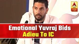 Emotional Yuvraj Singh Bids Adieu To International Cricket | ABP News