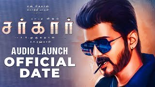OFFICIAL: Sarkar Audio Launch | Vijay | AR Murugadoss | TT 54