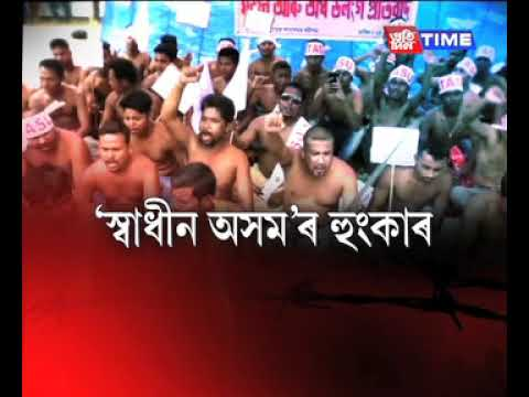 Massive protests against Assam BJP government and Citizenship Bill continues across Assam