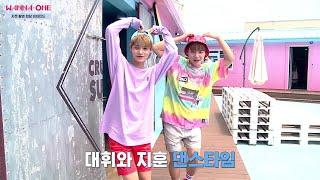 Wanna One Go (흥 폭발!!) 워너원 자켓 촬영 비하인드 170803 EP.0