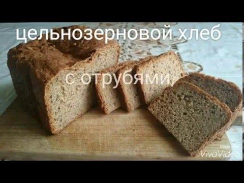 100% цельнозерновой хлеб - кулинарный рецепт