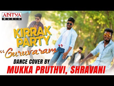 Guruvaram Dance Cover By Mukka Pruthvi, Shravani | Kirrak Party Songs | Nikhil Siddharth | Samyuktha