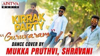 Guruvaram Dance Cover By Mukka Pruthvi, Shravani | Kirrak Party Songs | Nikhil Siddharth | Samyuktha