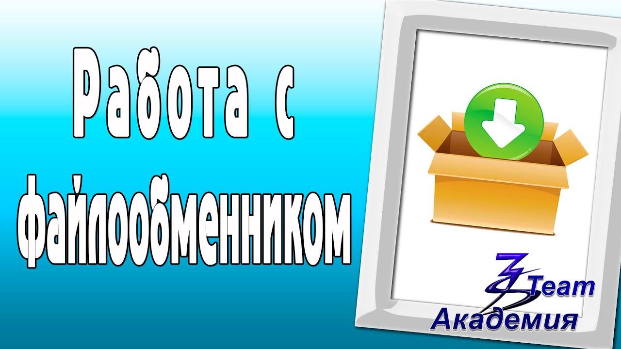 Как загрузить файлы на Яндекс.Диск - YouTube