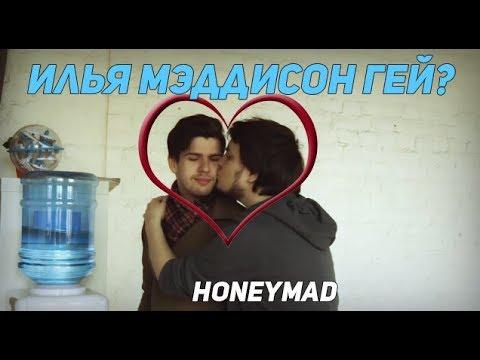 Х гей видеос