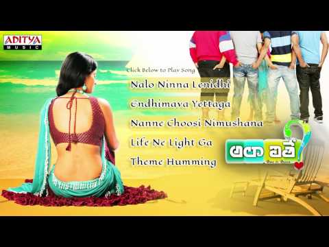 Ala Aithe Telugu Movie Full Songs Jukebox