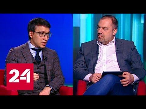 Ситуация с распространением коронавируса: мнение эксперта - Россия 24