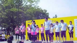いっちゃんリレーマラソン2012