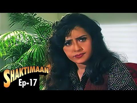 Shaktimaan - Episode 17 thumbnail