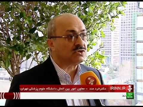 Iran international students in Tehran university of Medical sciences دانشجويان خارجي ايران