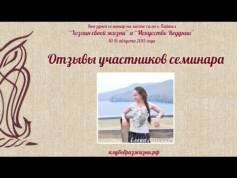 Отдых на Байкале, туры на Байкал 2015-2016