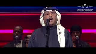 Mohammed Abdou   محمد عبده