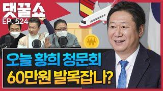 """""""김연아 조선족이다"""" 中 왜이래?  …"""