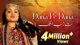 Shazia Khushk Famous Song | Danah Pe Danah | Shazia Khushk Brahvi Song | Pakistani Old Hit Songs