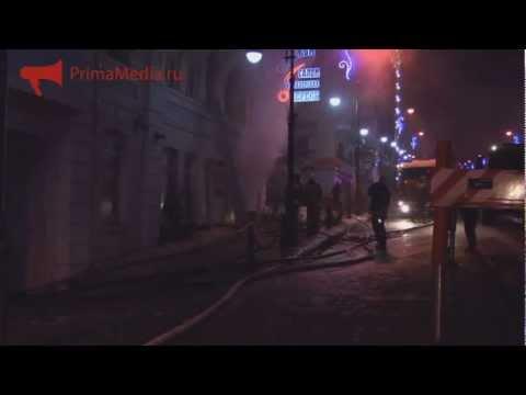 Пожар на Семеновской во Владивостоке