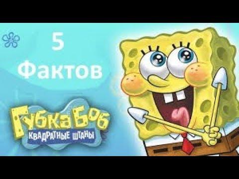 """Губка Боб Квадратные Штаны - 5 фактов """"7 смертных грехов"""""""