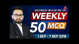 Current Affairs Weekly 50 MCQ | 1 Sept To 7 Sept 2019 | GA | Bank, SSC, Railway