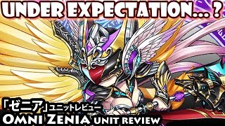 Shion Omni Unit Review (Brave Frontier Global) 「凶煉の十忌帝シオン