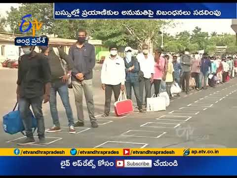 APSRTC Removes Social Distancing Rule In Its Buses