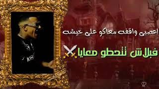 طب ناسى العيشة عامل دماغ من احلى حشيشة by: youssef said
