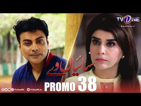 Saiyaan Way | Episode 38 | Promo | TV One Drama