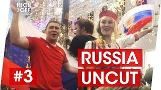 Russia fans celebrate their win against Spain | FIFA World Cup 2018, July 01 | Part 3
