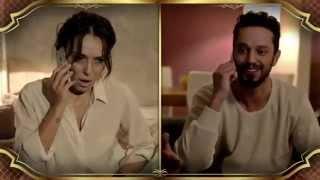 Murat Boz, Beyaz'ın Telefonundan Ziynet Sali'yi Ararsa (Beyaz Show)