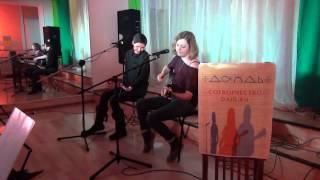 видео В гармонии со словом
