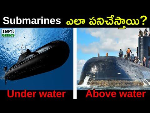 How Do Submarines