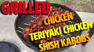 How To Grill: Chicken Teriyaki Shish Kabobs Recipe