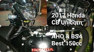 2017 Honda CB Unicorn 150cc | BS4 & AHO | Best 150cc Commuter | Walk Around shoot |