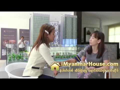 Interview on Myanmar Property Outlook