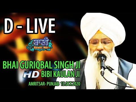 Exclusive-Live-Now-Bhai-Guriqbal-Singh-Ji-Bibi-Kaulan-Wale-From-Amritsar-15-Oct-2020
